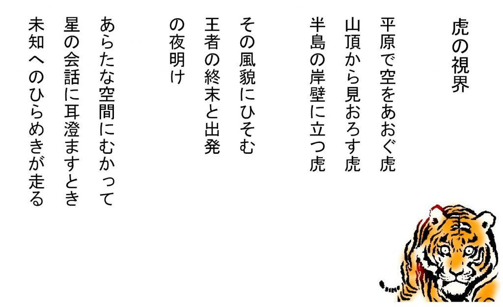 g215_01