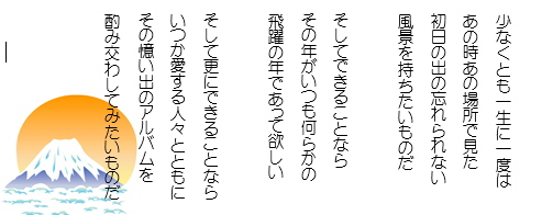 g251_01